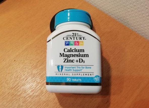 亜鉛カルシウムマグネシウム