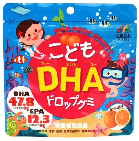 子供向け国産DHAサプリ